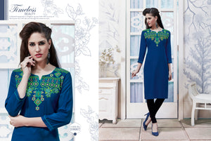 Kajree- Lily Vol. 6 - Textile And Handicraft