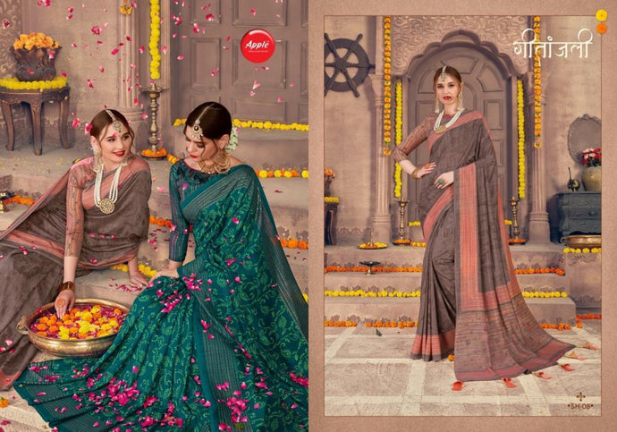 SAHELI VOL-1, SILK SAREE ( SET OF 8)
