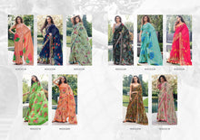 TEJAL- DESIGNER SAREE WITH SATIN LACE ( SET OF 10)  catalogue