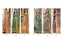 SHANAYA DIGITAL-  SILK SAREE WITH DIGITAL PRINT ( SET OF 6)  catalogue