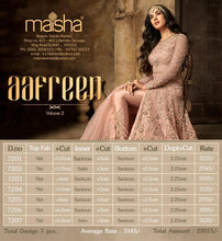 Aafreen Vol. 2  catalogue
