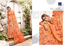 Aaradhana Cotton Sarees Catalogue  catalogue