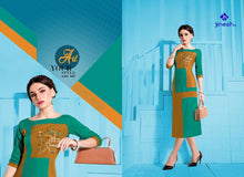 Jinesh Afair  catalogue