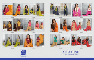 Aflatune Vol. 4 - Textile And Handicraft