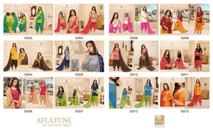 Aflatune Vol. 7 - Textile And Handicraft