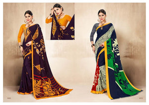 Aishwarya Vol. 71 - Textile And Handicraft