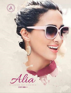 Alia Vol. 1 - Textile And Handicraft