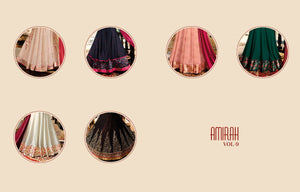 Amirah Vol. 9 - Textile And Handicraft