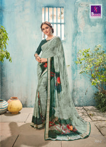 Amyra - Textile And Handicraft