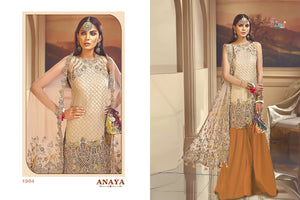 Anaya - Textile And Handicraft