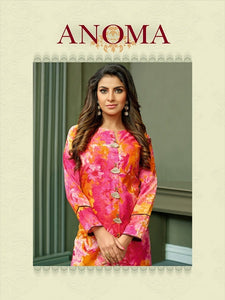 Anoma - Textile And Handicraft