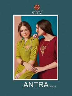 Antra - Textile And Handicraft