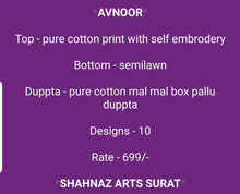 Avnoor  catalogue