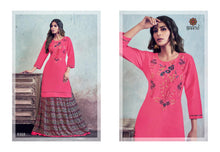 Tanuja Vol. 2  catalogue