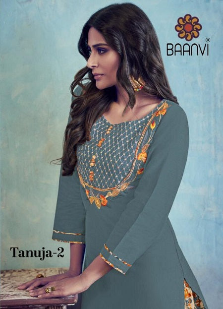 Tanuja Vol. 2 - Textile And Handicraft