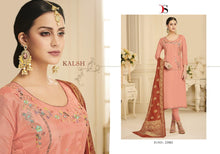 Bahar  catalogue