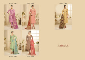 Bahar - Textile And Handicraft