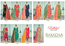 Banaras  catalogue