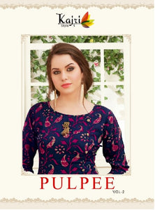Pulpee Vol. 2 - Textile And Handicraft