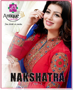Nakshatra Vol. 2 - Textile And Handicraft