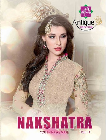 Nakshatra Vol-3 - Textile And Handicraft
