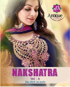 Nakshatra Vol. 6 - Textile And Handicraft