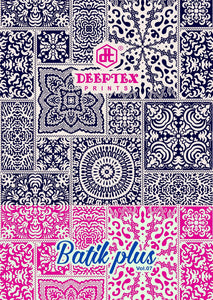 Batik Plus Vol. 7 - Textile And Handicraft