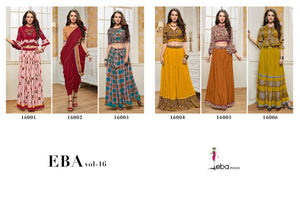 Eba Vol. 16 - Textile And Handicraft