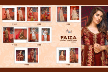 Faiza Vol. 8  catalogue
