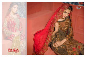 Faiza Vol. 8 - Textile And Handicraft