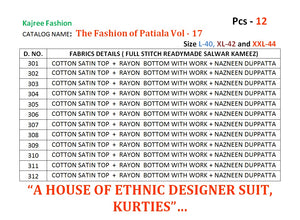 Kajaree- Fashion Of Patiala Vol. 17 - Textile And Handicraft