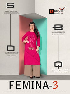 Femina Vol. 3 - Textile And Handicraft