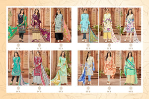 Gulmohar Vol. 5 - Textile And Handicraft