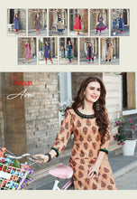 Hinaya- Avni  catalogue