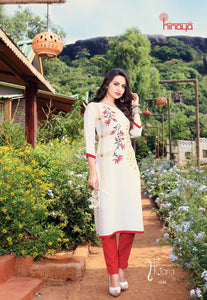 Kiara Vol. 5 - Textile And Handicraft