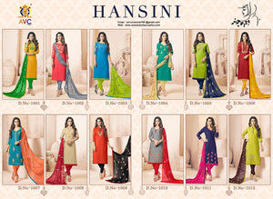 Hansini - Textile And Handicraft