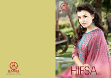Hibsa Vol. 5  catalogue
