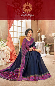 Howrah Silk Vol. 2 - Textile And Handicraft