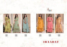 Ibaadat  catalogue