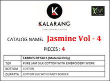 Jasmine Vol. 4 All products catalogue