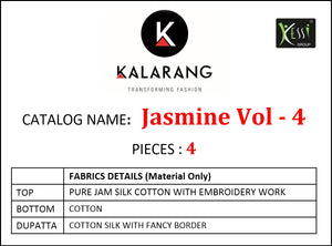 Jasmine Vol. 4 - Textile And Handicraft