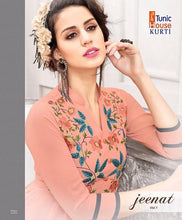 Jeenat Vol. 1  catalogue