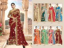 Jubilee Party Wear Georgette Sarees Wholesale  catalogue