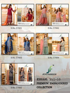 Eshaal Vol. 10 - Textile And Handicraft