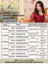 Eshaal Vol. 10  catalogue