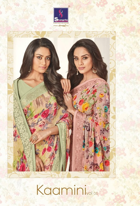 Kaamini Georgette Fancy Sarees Catalog - Textile And Handicraft