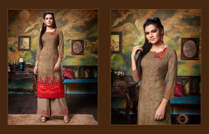 Kajree- Chambor Vol. 6 - Textile And Handicraft