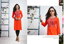 Kajree - Lily Vol. 12  catalogue