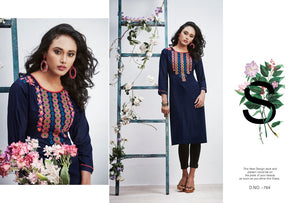 Kajree - Lily Vol. 12 - Textile And Handicraft