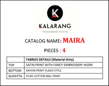 Maira  catalogue